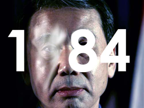 Lectura turbo. 1Q84 – Haruki Murakami