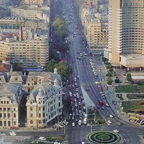 Care este cel mai vechi spital din București?
