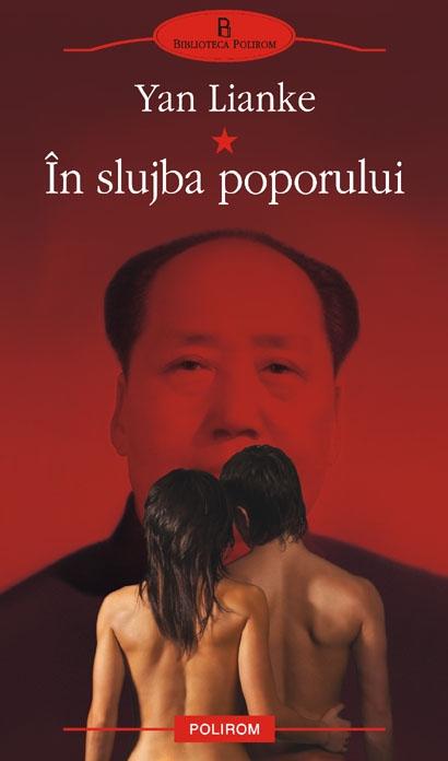 Un roman pornografic și jignitor la adresa armatei poporului