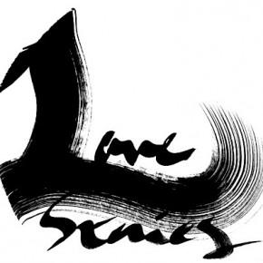 Scrie pe blogul tău despre o carte de dragoste