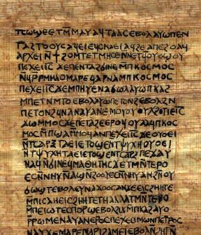 Evangheliile gnostice: doctrina creștină originară