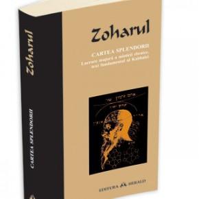 Zohar. Cartea splendorilor