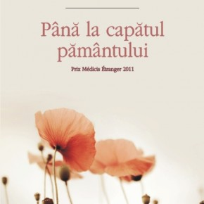 Titluri din colecția Biblioteca Polirom, prezentate la Bookfest 2012