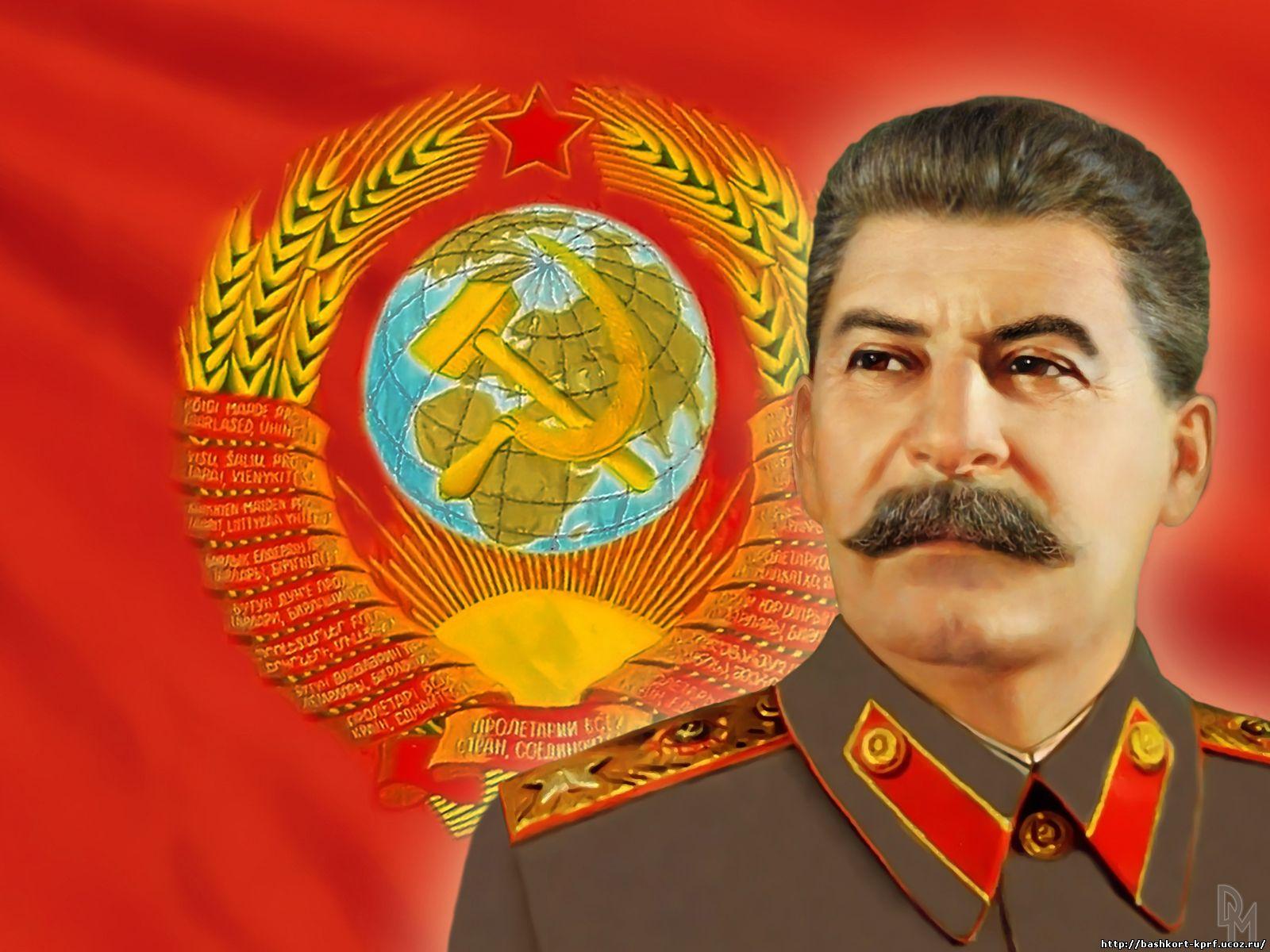 Imensa arhivă personală a lui Stalin, în format electronic
