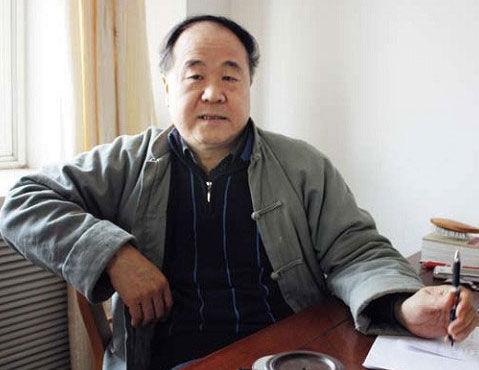 Chinezul Mo Yan este câștigătorul Premiului Nobel pentru Literatură 2012