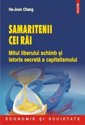 """O carte care ne vine mănuşă: FMI, Banca Mondială şi politica """"samaritenilor răi"""""""