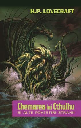 SFmania 48  Cazul Lovecraft