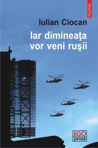 Un roman simptomatic pentru Moldova de azi