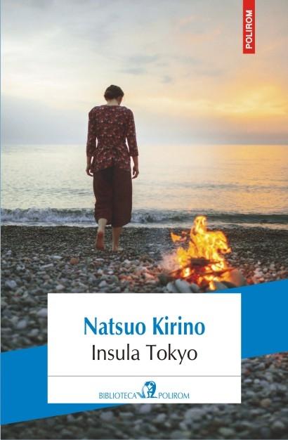 insula tokyo