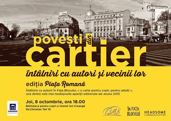 """Compania de Librării București lansează proiectul """"Povești din cartier. Întâlniri cu autori și vecinii lor"""""""