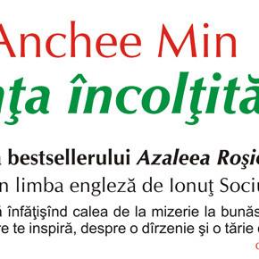 """""""Sămînța încolțită"""", de Anchee Min, continuarea bestsellerului """"Azaleea Roșie"""""""