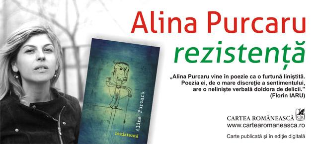 Alina Purcaru, debut în poezie